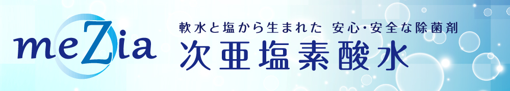 meZia Banner